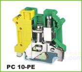 PC轨道式接线端子 PC 10-PE