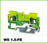 WS轨道式接线端子 WS 1.5-PE