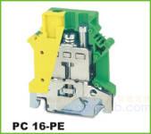 PC轨道式接线端子 PC 16-PE