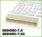 插拔式接线端子 8EDGRC-7.5/7.62