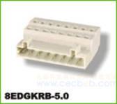 插拔式接线端子 8EDGKRB-5.0