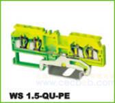 WS轨道式接线端子 WS 1.5-QU-PE