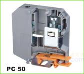 PC轨道式接线端子 PC 50