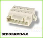 插拔式接线端子 8EDGKRMB-5.0