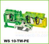 WS轨道式接线端子 WS 10-TW-PE
