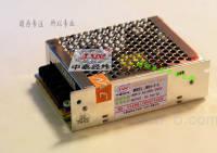 24V视频电路专用电源 JW24-3-S