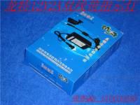 监控稳压电源12V2A 安防设备室内专用电源 监控摄像机电源 LT-1220
