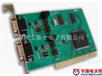 I2C接口 GY7608