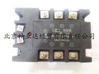 继电器 JGX-1685F-3 国产