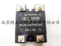 继电器 JGX-1675FXC 国产
