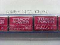 电源模块 TRACO  TEN5-2423  DC/DC TEN5-2423