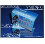 供应宇源电源 9V1A电源适配器 9v1A开关电源 9V变压器 3C认证 YY-9-1000