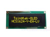 特宽温OLED HCS1624