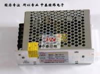 AC24V/DC12V3A电源 JWZ-28-S