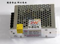 AC28V转DC5V4A电源 JWZ-55-S