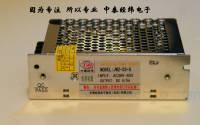 AC45V转直流5V电源 JWZ-55-S