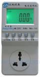 电力监测仪 电流 电压 功率 功率因数 累计电量 家用型监测仪 大众版
