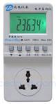 电力监测仪 电流 电压 功率 功率因数 累计电量等 家用型监测仪 节能版