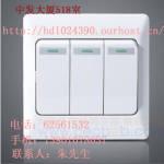 正泰NEW7 三开单控 正泰电工 86型墙壁开关 均带荧光 86型
