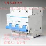 正泰断路器 空气开关 DZ158 3P 100A 大功率断路器 DZ158 3P 100A 大功率断路器