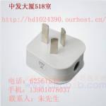 正泰电工 插头 NEP1-311 16A   大功率插头 NEP1-311 16A   大功率插头