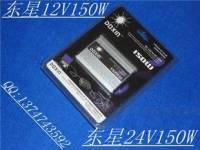逆变器 DX-150