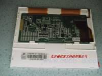 5.6寸液晶屏 AT056TN53V.1