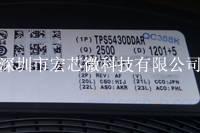 TPS5430DD TPS5430DD