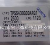 TPS5430QDDARQ1 TPS5430QDDARQ1
