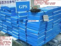 GPS吸盘天线 XY503