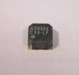 贴片蜂鸣器 SMD-8503F