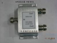 GPS功分器 GPS信号功分器 GPS信号分配器 1575