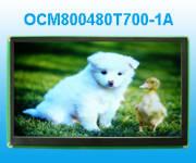 7寸TFT工业级彩色屏 OCM800480T700-1A