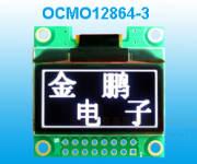 OLED显示模块OCMO12864-3 OCMO12864-3