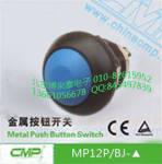 防水开关 MP12P/BJ CMP