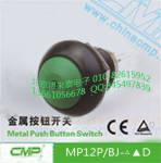 防水开关 MP12P/BJ-△▲ CMP