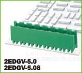 插拔式接线端子 插拔式2EDGV-5.0