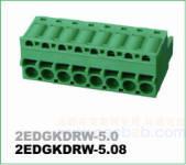插拔式接线端子 插拔式2EDGKDRW-5.08