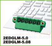 插拔式接线端子 插拔式2EDGLM-5.08