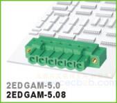 插拔式接线端子 插拔式2EDGAM-5.08