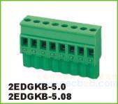 插拔式接线端子 插拔式2EDGKB-5.0