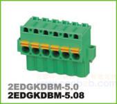 插拔式接线端子 插拔式2EDGKDBM-5.0