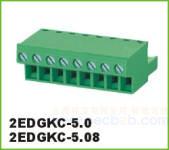 插拔式接线端子 插拔式2EDGKC-5.0
