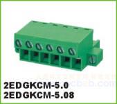 插拔式接线端子 插拔式2EDGKCM-5.08