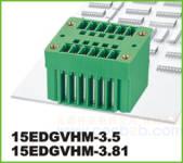 插拔式接线端子 插拔式15EDGVHM-3.81