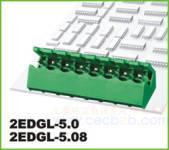 插拔式接线端子 插拔式2EDGL-5.0