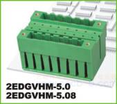 插拔式接线端子 插拔式2EDGVHM-5.0