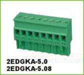 插拔式接线端子 插拔式2EDGKA-5.08