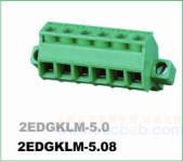 插拔式接线端子 插拔式2EDGKLM-5.08
