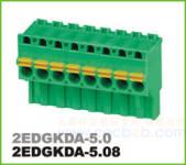 插拔式接线端子 插拔式2EDGKDA-5.08